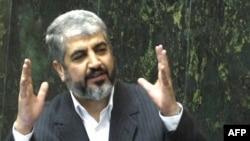 خالد مشعل رئیس دفترسیاسی حماس