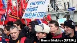 "Митинг движения ""Антимайдан"""