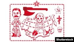 СССР зулм империяси дея таснифланган эди