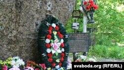 Помнік-камень на Кабыляцкай гары