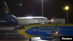 "Аэропорт ""Борисполь"" Киев"