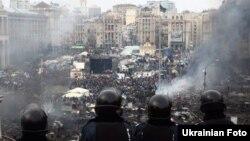 Kiev, 2014.