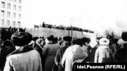 Митинг 1987 года в Уфе