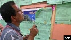 موظف في مفوضية الانتخابات يدقق سجلات الناخبين