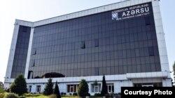 «Azərsu» ASC (www.azersu.az)