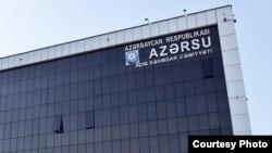 """""""Azərsu"""" ASC"""