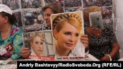 More than 100 people gathered in a tent camp in Kyiv on May 30 to mark 300 days since the jailing of opposition leader Yulia Tymoshenko.