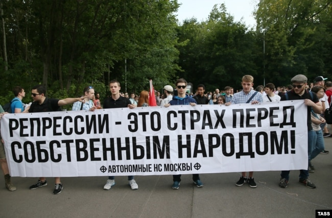 Акция за свободу интернета в Москве, 2016 год