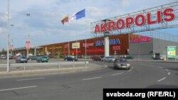 """Гандлёвы цэнтар """"Акропаліс"""" у Вільні"""