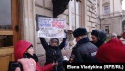 Пикеты против поправок к Конституции в Петербурге