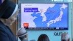Rastu tenzije oko Koreje, SAD upozoravaju na prijetnju svijetu