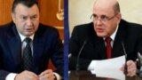 Қоҳир Расулзода ва Михаил Мишустин