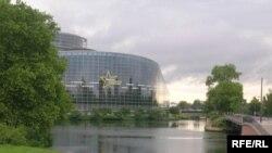 Sjedište Evropskog parlamenta u Strazburu, arhiv