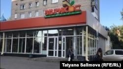 Магазин в Томске, где произошел инцидент