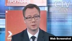 Дзьмітры Калечыц