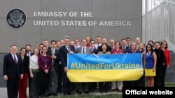 Співробітники Посольства США у Києві