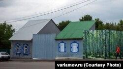 Улица в российском городе Уфе.