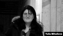 Lina Grâu