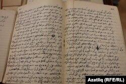 Гаяз Исхакыйның оригинал архив документы