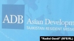 Tajikistan -- Joshi Tekeshi, the head of Asian Development Bank mission in Tajikistan during interview with RFE/RL Tajik service, Dushanbe, 11Apr2012