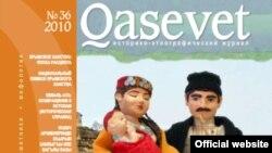 Обкладинка кримськотатарського журналу «Касевет»
