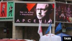 Նախընտրական Կիեւը, հունվար, 2010