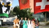 Кыргызстандын, Швейцариянын жана Криенс шаарынын туулары.