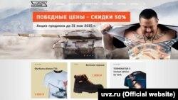 """Сувенирная продукция """"Уралвагонзавода"""""""