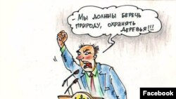 Карикатура бухарского художника Бахрома Калонова на вырубку деревьев в Ташкенте.