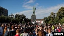 Protesti opozicije zbog ustavnih izmjena, Moskva, 01. juli 2020.
