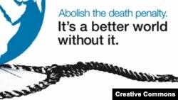Банер із закликом про скасування смертної кари