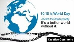10 октября – Всемирный день борьбы со смертной казнью