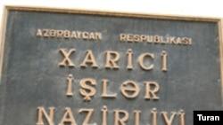 Xarici İşlər Nazirliyi qərarı səhv və qərəzli hesab edir