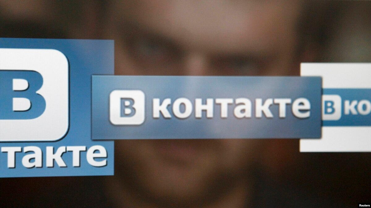 How to promote the VKontakte page