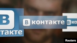 Vigilante groups in Russia are now making video exposés of supposed wrongdoers and then posting them online on popular social networks, such as VKontakte. (file photo)
