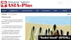 Новостной портал «Азия-плюс»