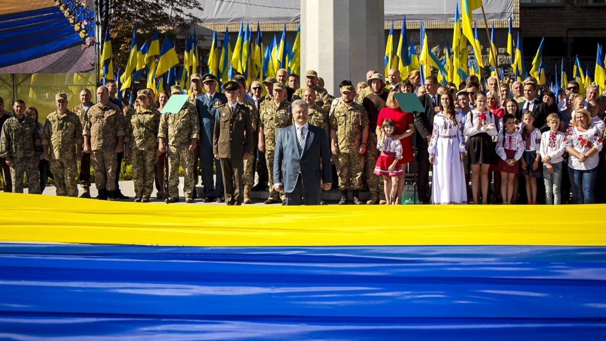 Поздравления к дню независимости крыма