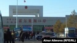 Таможенный пост «Хоргос». Китайская сторона. 18 февраля 2013 года.