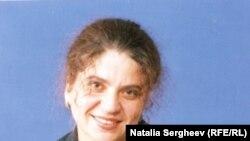Liliana Nicolăescu-Onofrei