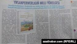 Türkmenistanyň prezidenti G.Berdimuhamedowyň ady bilen çapdan çykan kitaba salgylanyp ýazylan makala.