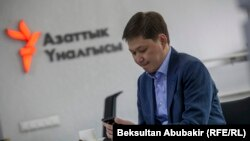 Экс-премьер Кыргызстана Сапар Исаков. Архивное фото.