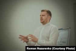 Роман Назаренко