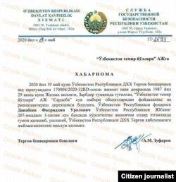 DXX rasmiy bildiruvining Ozodlikka yuborilgan nusxasi.