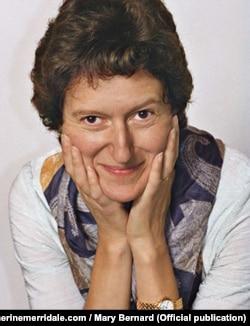 Кэтрин Мерридейл
