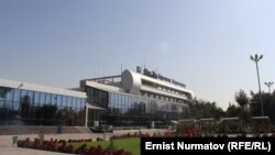 Здание ошского международного аэропорта