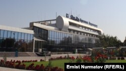Международный аэропорт города Ош.