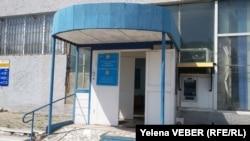 Теміртау қалалық соты ғимараты