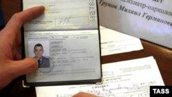 Вместе с паспортом иностранец может потерять в России и семью