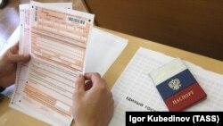 Школьники сдают Единый государственный экзамен