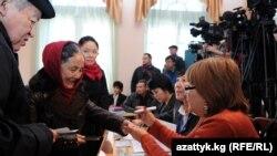 Бишкектеги добуш берүү